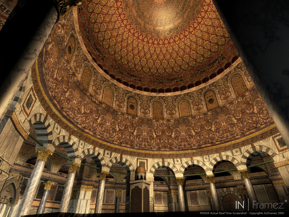 Capture 1 of VR architecutre demo MOAVR - Dome of Rock